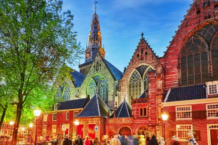 westerkerk: AMSTERDAM, NETHERLANDS-SEPTEMBER 15, 2015: Westerkerk (Western Church) with people,night view in Amsterdam. Netherlands.