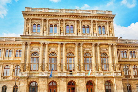 prestigious: Hungarian Academy of Sciences - is the most important and prestigious learned society of Hungary. Its seat is at the bank of the Danube in Budapest.