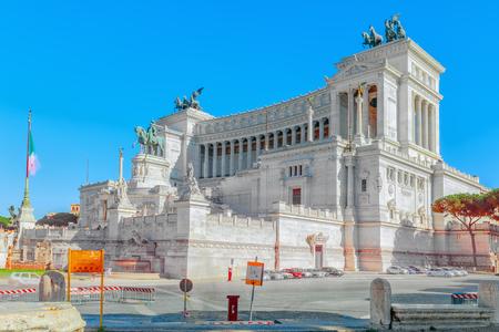 The Square of Venice (Piazza Venezia).Institute for the History of the Italian Risorgimento and Monument to Victor Emmanuel II. Altare della Patria.