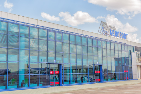 CHISINAU, MOLDOVA - MAY 07,2017 : International airport building city of Chisinau ( Kishinev) , Moldova. Main terminal. Редакционное