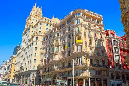 Madrid, España - 05 de junio de 2017: Fundación del Edificio de Telefónica (Fundación Telefónica) -operador de telecomunicaciones de España en la calle Gran Vía de Madrid. España. Editorial