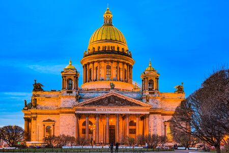 Saint Isaac's Cathedral- greatest architectural creation. Saint Petersburg. Russia.