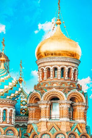 Cathedral of the Savior on Spilled Blood. Close-Up. Saint Petersburg. Russia.
