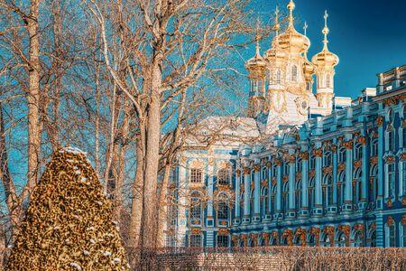 Ekaterininsky Palace, Tsarskoye Selo (Pushkin) suburb of Saint Petersburg. Russia.