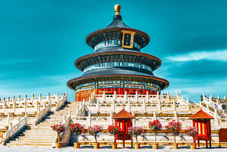"""Wonderful and amazing temple - Temple of Heaven in Beijing, China.Translation:""""Hall of Prayer for Good Harvest"""""""