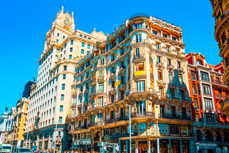 Madrid, Spain - June 05, 2017 : Building Foundation of Telefonica (Fundacion Telefonica)-telecommunication operator of Spain on Gran Via Street in Madrid. Spain. Editorial