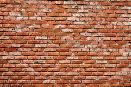 Oude grunge bakstenen muur achtergrond Stockfoto - 37419239