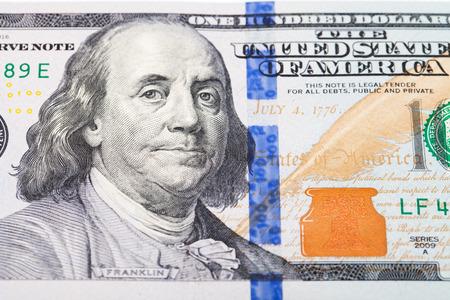 benjamin: Portrait of Benjamin Franklin macro Stock Photo