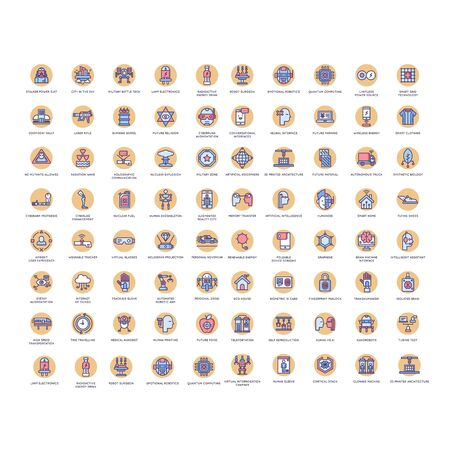 set of business and company universal icon logo design vector