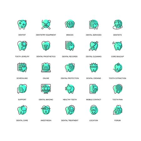 set of business technology icon symbol design vector Stock Vector - 142797764