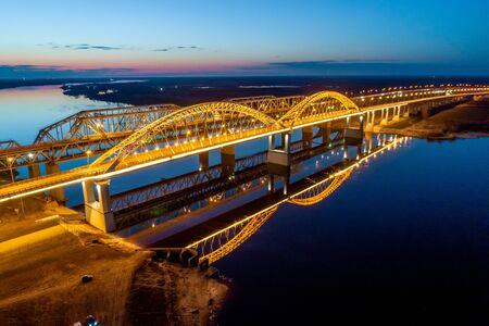 Nizhny Novgorod. Bor bridge at dusk. Sunset lighting