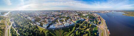 Nizhny Novgorod. Panorama of the Verkhnevolzhskaya embankment. Shooting from a drone, summer morning