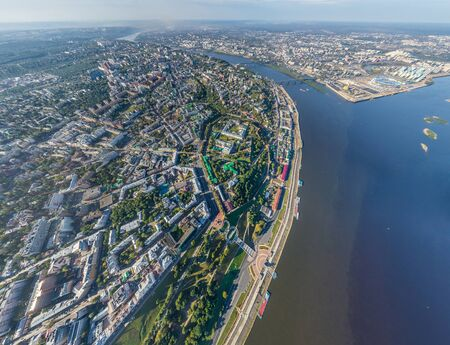 The center of Nizhny Novgorod and the Kremlin from a great height. Summer panorama