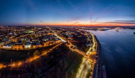 Nizhny Novgorod. Evening panorama of the Arrow. Sunset, shooting from a drone