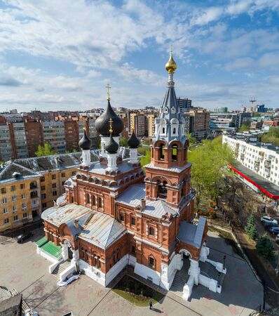 Nizhny Novgorod. Church of the Saviour in Poltava. Sunny summer day. Shooting from a drone Stock Photo