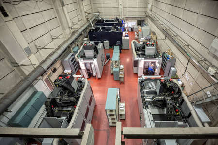 general view of the shop of a metalworking plant with cnc machines Stock Photo