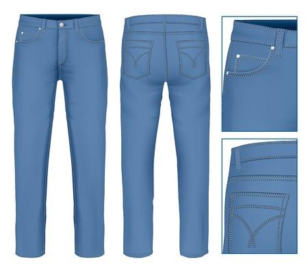 男性のジーンズ