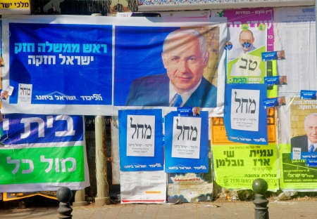 JERUSALEM - JANUARY 22: Colorful election posters in Jerusalem, Israel with a portrait of Benjamin Netanyahu and a slogan Strong Prime Minister is strong Israel on the day of elections in Israel, January 22, 2013
