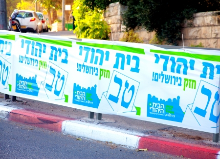 jewish home: JERUSALEM - OCTOBER 22: Mayor election banner of the party called Jewish Home for Jerusalem mayor election outside the ballot station on October 22, 2013, the mayor elections day in Israel.