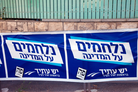 nomination: JERUSALEM - MARCH 17: Roadside election campaign flyers for Israeli party Yesh Atid (There is a Future) with a slogan We fight for the country during parlament elections day in Israel on March 17, 2015 Editorial