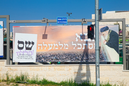 march 17: JERUSALEM - MARCH 17: A billboard of the main Israeli religious party as a part of parlament election run during parlament elections day in Israel on March 17, 2015. The inscription says Shas: The Father is looking upon