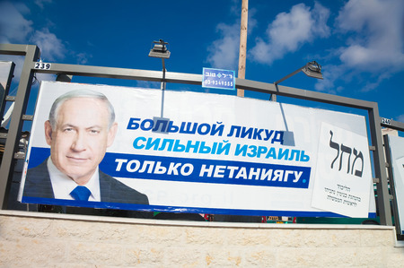 bill board: JERUSALEM - MARCH 17: Street election campaign bill board in Jerusalem saying in Russian Large Likud is strong Israel. Just Netanyahu. Netanyahu addresses Israelis of Russian origin during parlament elections day in Israel March 17, 2015 Editorial