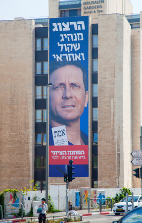 zionist: JERUSALEM - MARCH 17: Wall billboard for Zionist Union reading  during parliament elections day in Israel on March 17, 2015. Editorial