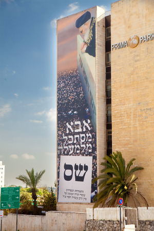 march 17: JERUSALEM - MARCH 17: Wall billboard for Shas religious party during parlament elections day in Israel on March 17, 2015.