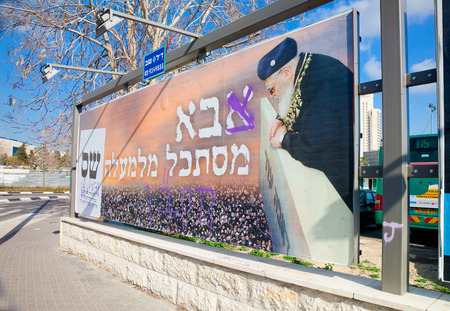 march 17: JERUSALEM - MARCH 17: Latge campaign billboard for Shas religious party during the run for government elections in Israel on March 17, 2015
