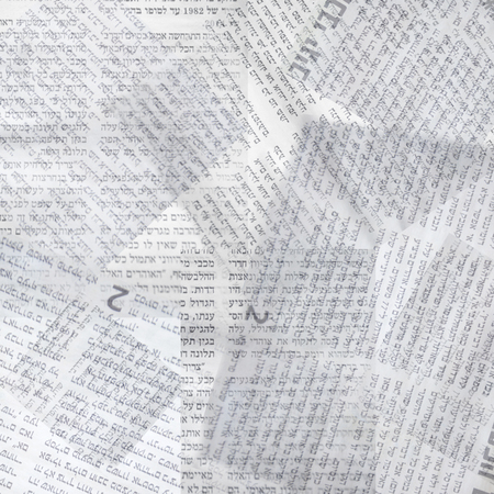 multilayer: Abstract unreadable newspaper multilayer background black and white Stock Photo