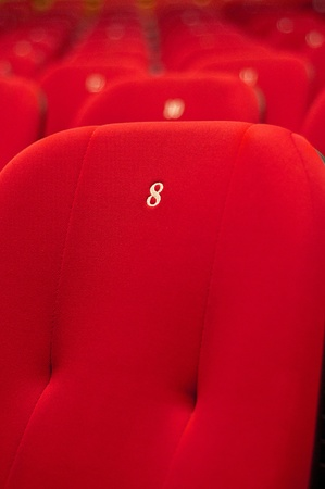 comedic: Empty theater auditorium cinema or conference hall Editorial