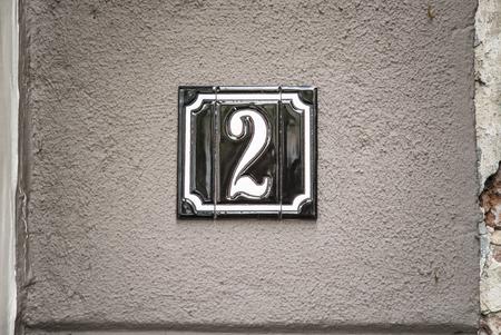 number plate: Huisnummer  number plate 2 Stock Photo