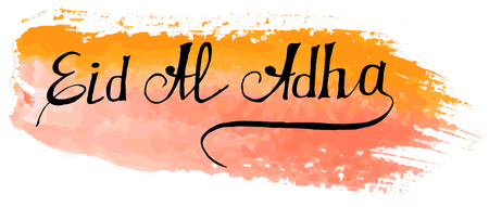 Vector holiday illustration of handwritten Eid-al-Adha label. lettering composition of muslim holy month Illustration