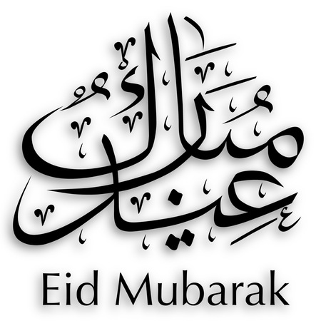 Arabic Islamic calligraphy of text Eid Mubarak whith shadow Ilustrace