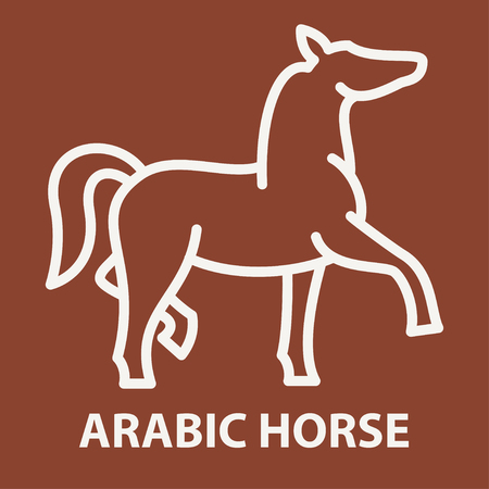Arabic horse icon in linear style. Arabic horse template. Vector illustration. 向量圖像
