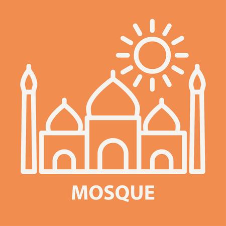 Arabian mosque logo template