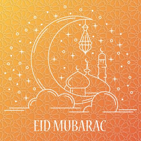 Eid Mubarak card Illustration