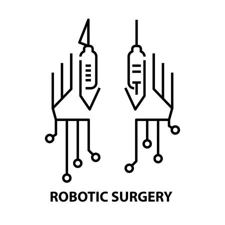 Icon for Modern medical technology Illustration