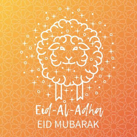 Muslim holiday Eid al-Adha Иллюстрация