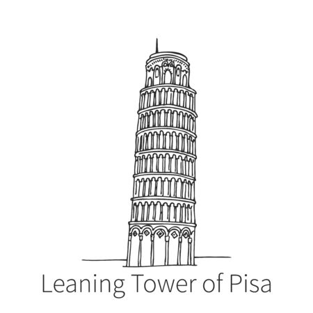 Leaning Tower of Pisa drawing sketch