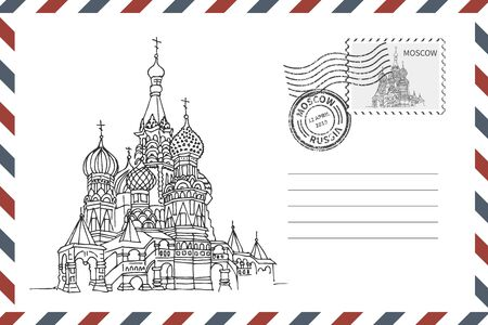 Envelope with hand drawn Coliseum