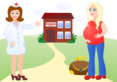 The nurse meets the pregnant woman at maternity hospital Stock Photo