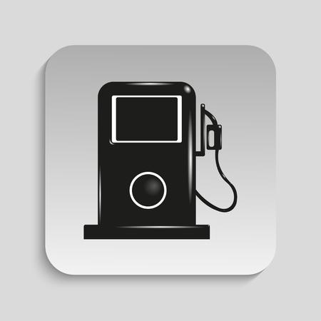 petrol station: Petrol station. Vector icon.