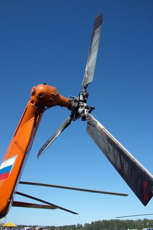 keel: The keel propeller of helicopter MI-8