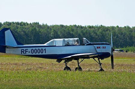 aerodrome: Sport plane in the airshow. Mochishe aerodrome, Novosibirsk. Numbers is fake!
