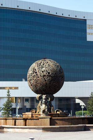 astana: Ministry of finance of Kazakhstan, Astana Stock Photo