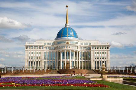 Presidente del palacio. Apartamento de un presidente de la República de Kazajstán. Astana. Foto de archivo