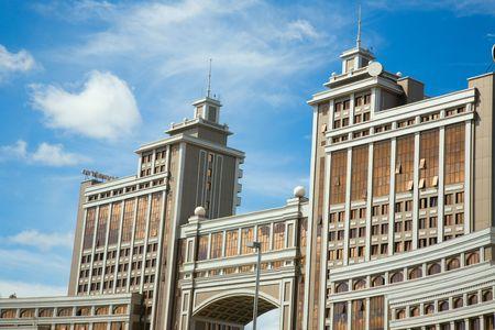 astana: Modern office building, Astana, capital of Kazakhstan