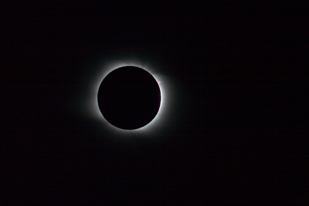 Solar eclipse, full phase. 1 August 2008, Novosibirsk, Russia Stock Photo - 3448162