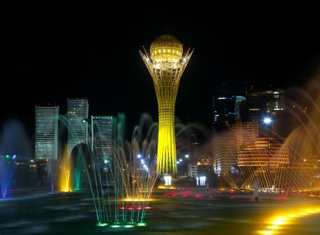 Fuente show en Astana, Kazajstán Foto de archivo